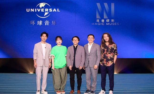 Universal Music China announces launch of new label dedicated to soundtrack/scores