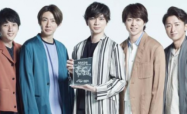 Japanese band Arashi beat Taylor Swift, BTS, Billie Eilish and The Beatles to biggest global album of 2019